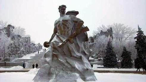 Город герой волгоград сталинград